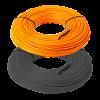 Hóolvasztó kábel (25 w/m) 10m 250W